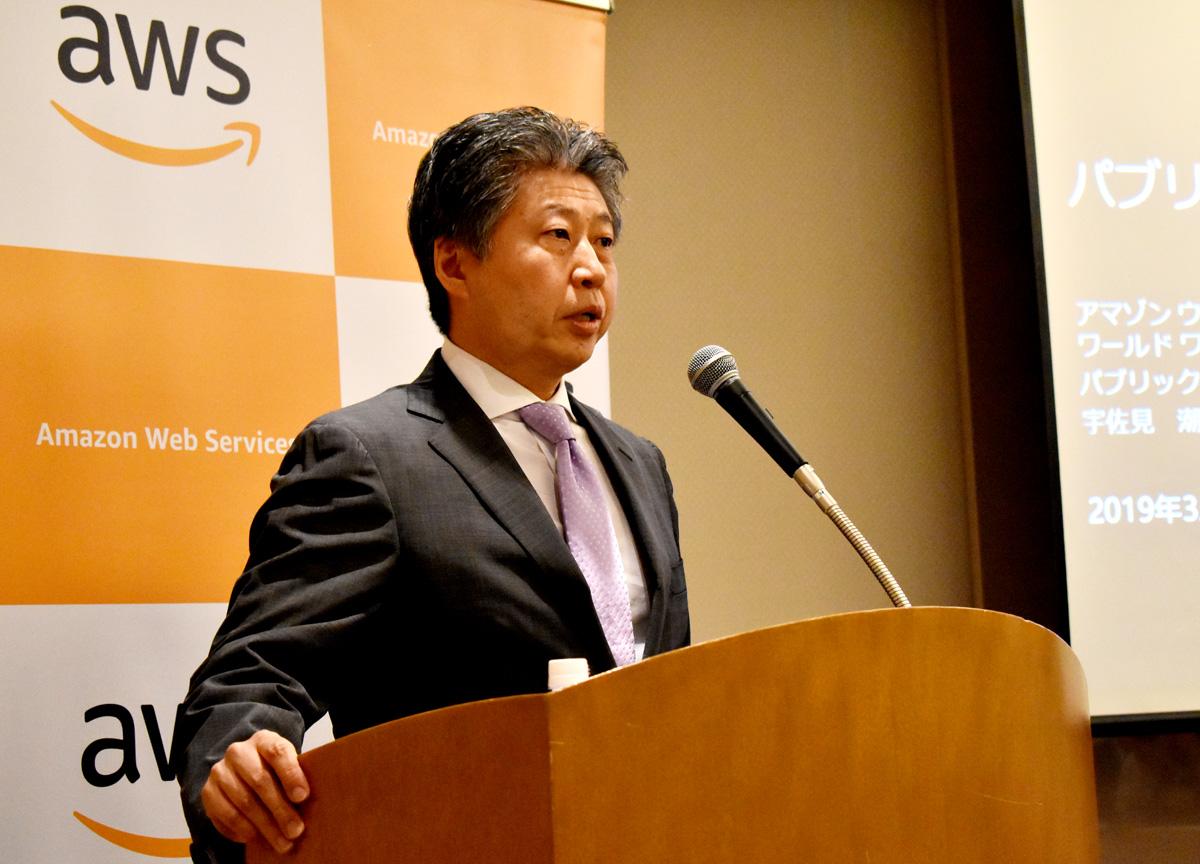 AWS、教育機関をはじめとするパブリックセクターへのクラウドサービス提供について展望を発表【記者説明 ...