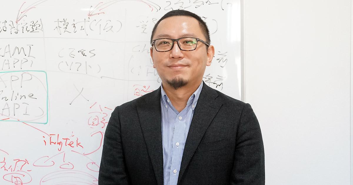 中国の英語教育にAI活用はあたり前~英語スピーキング評価AI技術「CHIVOX」に見る中国と日本の英語教育の差