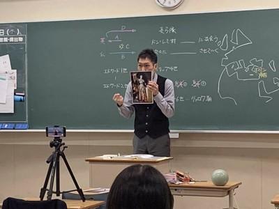 解答 速報 塾 増田